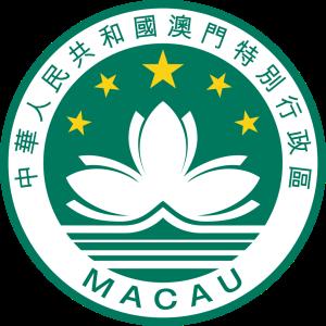1024px-Macau_SAR_Regional_Emblem.svg
